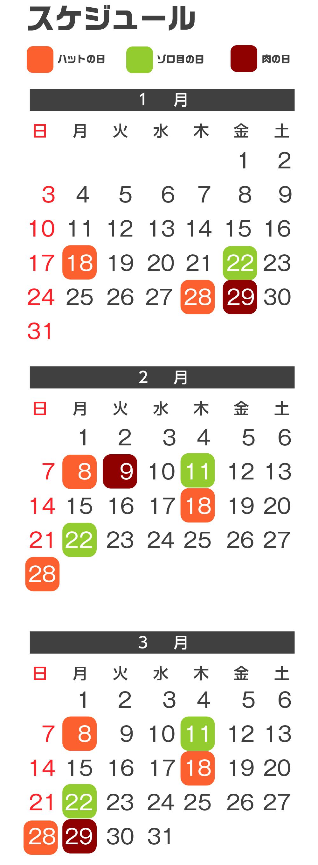 ピザハット公式アプリ200万ダウンロード突破記念。おトクいろいろキャンペーン! スケジュール